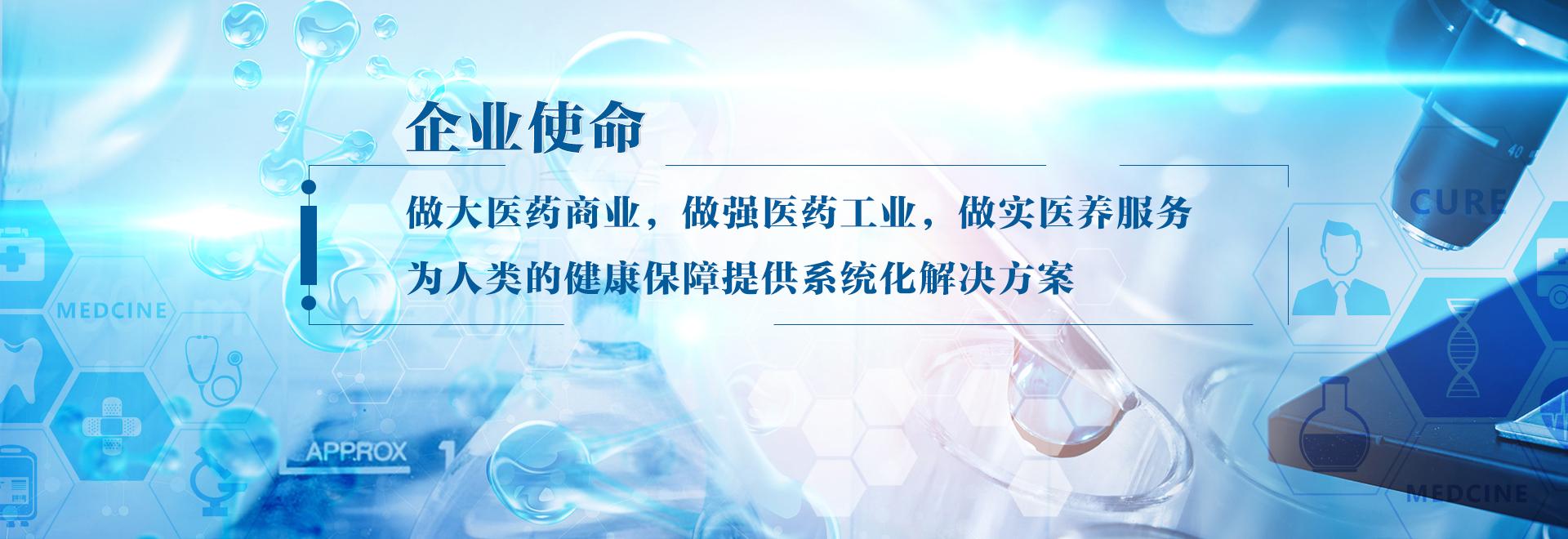 万博maxbetx官网app
