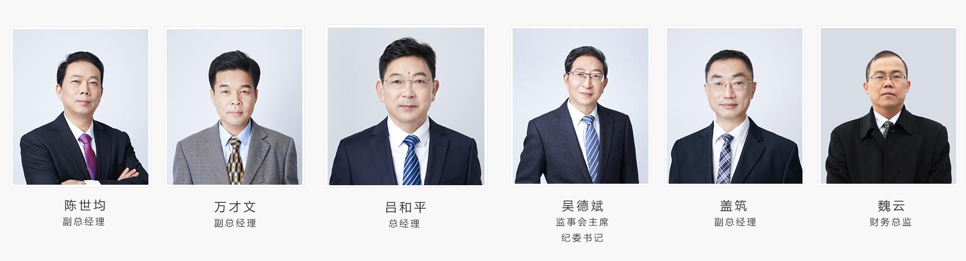 gaoguan5.jpg